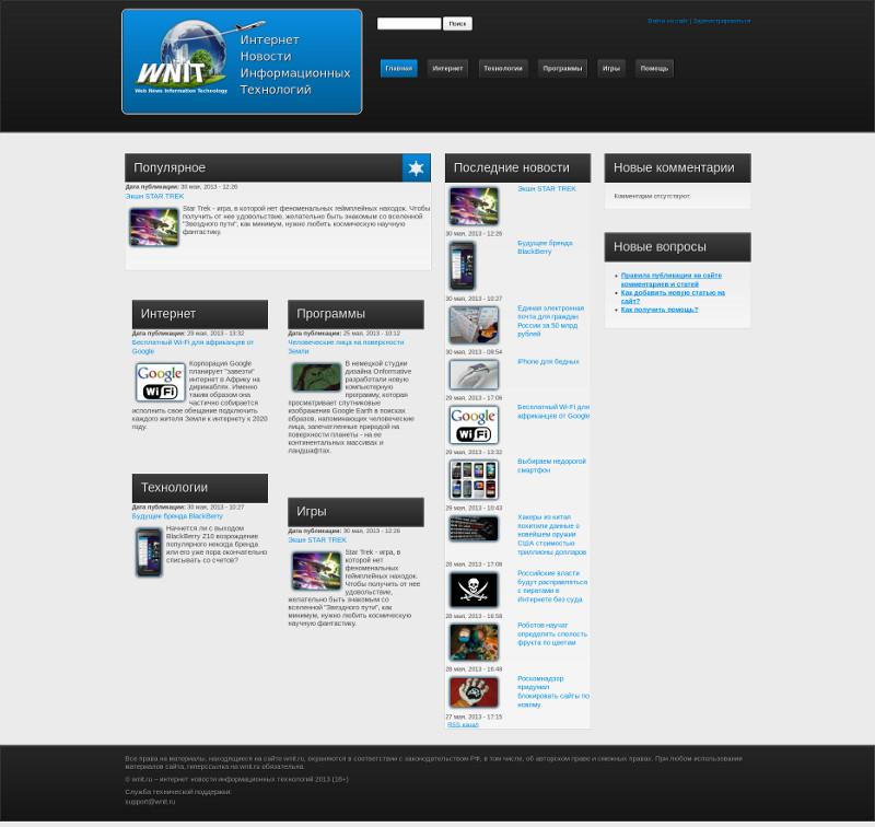 Материалы егэ по информатике, тесты егэ по англискому, тренировочные задания по егэ 2014 онлайн