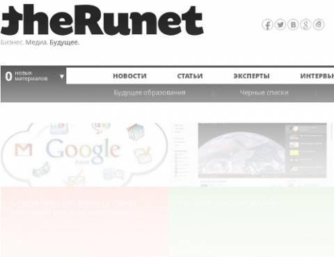 Сайты для работы в интернете
