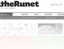 Начал работу сайт интернет СМИ