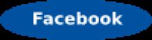 Смартфон от Facebook в 2013 году.