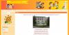 Создание сайта детского сада №44 г. Тамбов